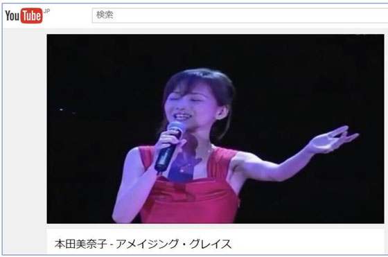 ☆最終回なので佐藤弥子さんからのはなむけの曲。本田美奈子さんのアメージンググ・レース電気を消してちょっとしんみり。
