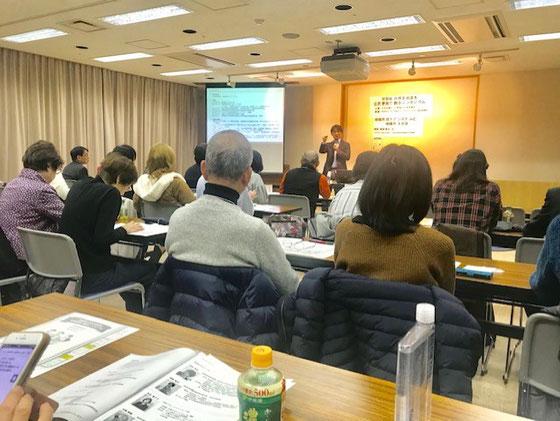☆世田谷区立総合福祉センター研修室は満席。