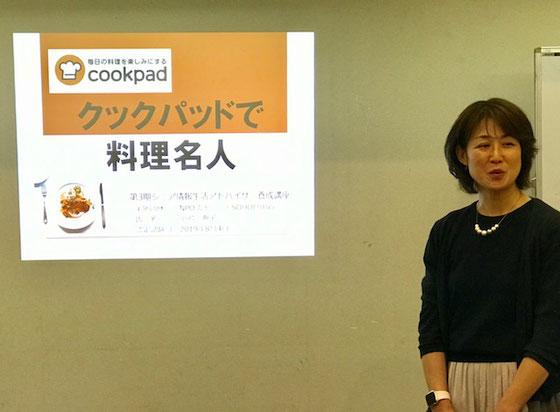 ☆千葉の習志野からお越しの小嶋典子さん。「クックパッドで料理名人」。