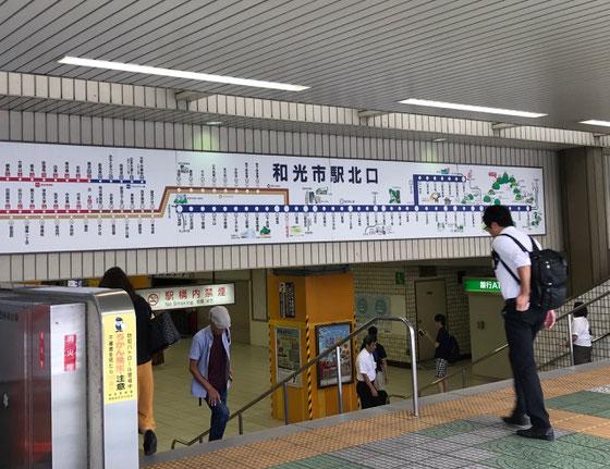 ☆ただいま8:36。東武東上線和光市駅北口。坂下公民館はここから車で約6分。