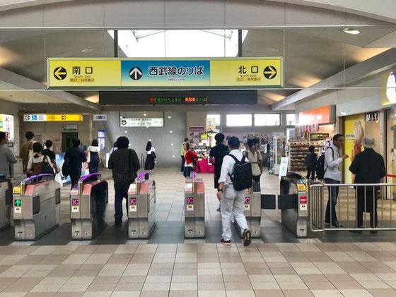 ☆集合場所は西武新宿線花小金井駅改札口。時間は12:45。北口からTAXIで公民館まで、基本料金730円。