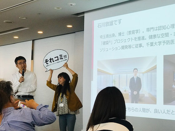 ☆株式会社 竹中工務店 技術本部 副部長の石川敦雄 氏の自己紹介。