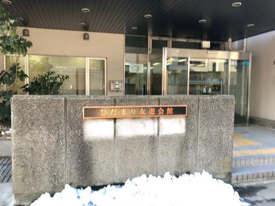 ☆北側のせいか1週間前に降った雪がまだ解けていません。