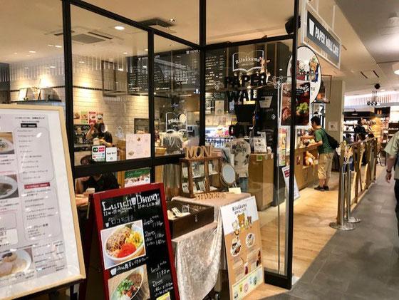 ☆コメダ珈琲店が満席のために佐藤弥子さんと入った国分寺駅構内の高架下の「PAPER WALL CAFE」。