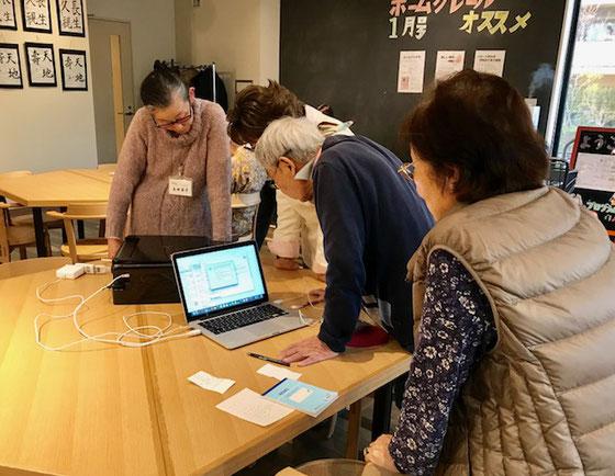 ☆メールの印刷ができないということでご夫婦でお越し。アメリカで購入したMACパソコンとCANONのプリンターご持参。残念ながら解決しないので渋谷のAppleをご紹介。