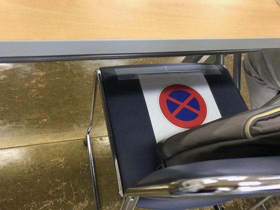 ☆隣の椅子は座れません。