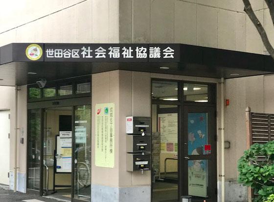 ☆小田急線成城学園前駅から徒歩3分。成城ホールの南側。