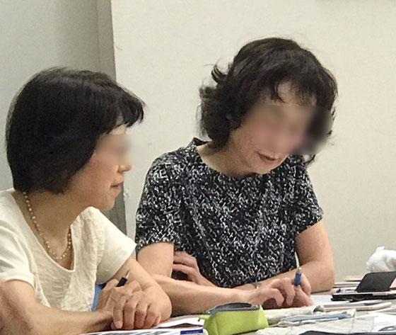 ☆右側の女性でアンドロイドスマホからiPhone8 Plusへ機種変更されました。