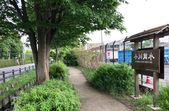 ☆西武線東大和市駅南側から(バスはありますが本数が少ないので)青梅街道を沿いに歩きました。