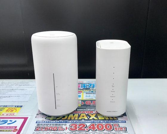☆左ハーウエー製のSpeed Wi-Fi Home L02 ギガスピード。右はNEC製 WiMAX HOME 01。左が断然早い。