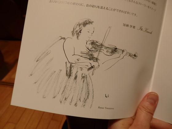 CDを聴きながら描かせていただいたイラスト。インク画 2017 Illustration by Hanae Tanazawa