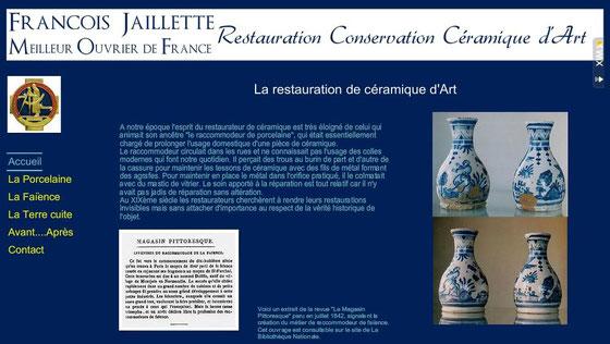 Site de l'atelier François Jaillette