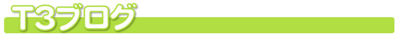 防音 防音窓 内窓 窓 豊田 豊田市 刈谷 刈谷市 豊明 豊明市 名古屋 名古屋市 大府市 大府 一宮市 一宮 春日井市 春日井 岡崎市 岡崎 常滑市 常滑 知多市 知多 松阪市 松阪 津市 津 桑名市 桑名 鈴鹿市 鈴鹿 四日市市 四日市 三重 静岡 岐阜 大垣 羽島 各務原 騒音 車の走行音 うるさい 名古屋市 大垣市 岐阜市 浜松市 津市 岐阜県 愛知県 三重県 静岡県 防音窓には内窓 防音ガラス 防音サッシ 安眠 快眠 プラスト 子供の声 防音に効く 騒音の対策方法 車 防音 窓  防音窓 名古屋