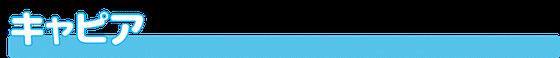 日除け 日よけ 涼しい 暑い 節約 節電 スタイルシェード 熱 カット 省エネ 太陽 大垣 大垣市 垂井 関ヶ原 上石津 安八 養老 海津 本巣 北方 瑞穂 穂積 岐阜 神戸 揖斐 大野 池田 サッシ 窓 断熱 玄関 浴室 室内ドア 勝手口 ガラス 格子 断熱ガラス エコガラス 防音ガラス 対策 家 一軒屋 マンション アパート 窓屋 お家のことなら何でもお任せください!