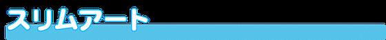 大垣市 岐阜市 可児市 関市 海津市 各務原市 羽島市 瑞穂市 本巣市 恵那市 揖斐川町 池田町 神戸町 安八町 輪之内町 垂井町 養老町 上石津町 垂井町 関ヶ原町 サッシ 修理 交換 ガラス 網戸 アミド 浴室ドア 玄関 勝手口 引戸 二重窓 日よけ 日除け 雨よけ テラス お勝手ドア 窓ガラス 割れ替え サッシ専門 窓専門店 見積無料