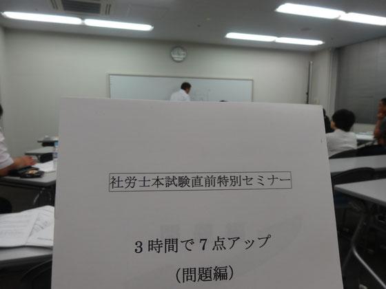 講義中の風景