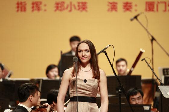 China. Xiamen 04.01.2013