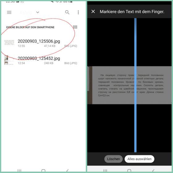 Sucht den Screenshot in eurem jeweiligen Ordner (links), die App beginnt dann den Text zu scannen (rechts)