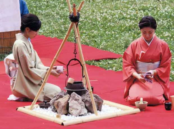 Nodate - Outdoor Tea Ceremony