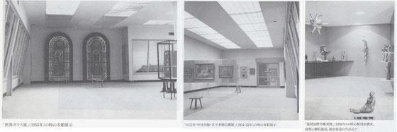 鎌近1950年代展示風景(『神奈川県立近代美術館 40年の歩み展』カタログ 1991年100頁から転載).