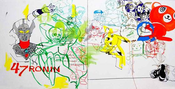 JUDAS ARRIETA 47 ronin  100x200cm  acrylic & marker on canvas  2010