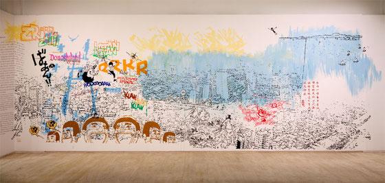 West meets east. Acrylic & markers on wall. KM Culture Centre. San Sebastian-Donostia.2011.