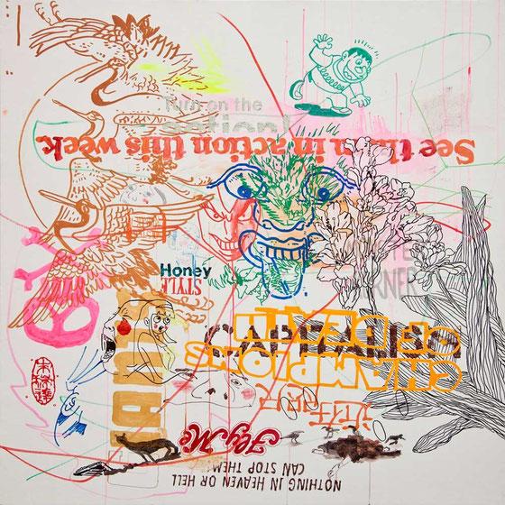 JUDAS ARRIETChampions of death.  150x150cm.  Mixed media on canvas.  2012