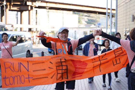 RUN TOMO2019で葉山長者が崎~逗子市役所まで約8km完走された福留さん。
