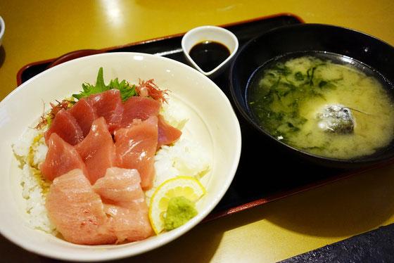 天空マグロ海鮮丼