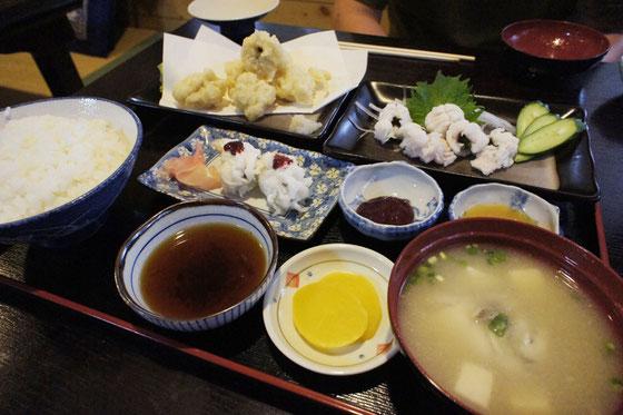 ハモ定食1500円