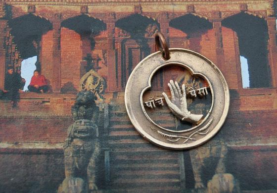 Münzsägewerk Katrin Thull | Nepal - Hand