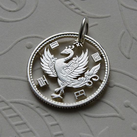 Münzsägewerk Katrin Thull | Japan - Phönix Silber