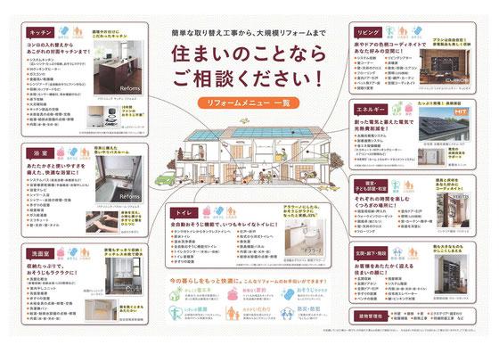 キッチン浴室洗面台リビングエネルギー寝室子供室和室玄関廊下階段