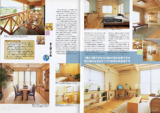 LDK無垢床 ベランダ 収納 和室 床暖房