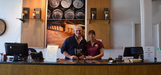 Tullibardine Distillery Visitor Center