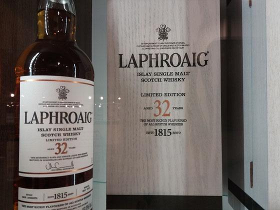 Laphroaig 32 Jahre - Foto Ralf Zindel