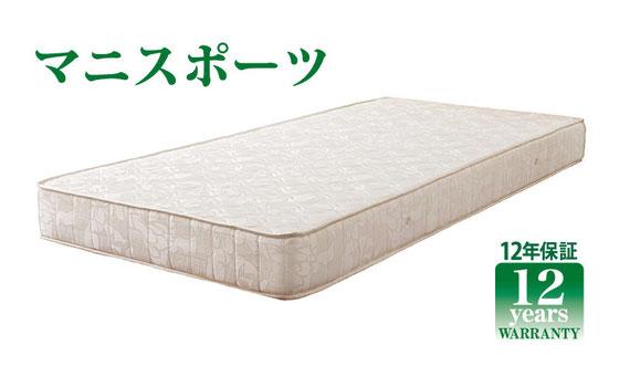 体格の良い、男性にオススメの固めでハードタイプの高反発素材のベッド用マットレス