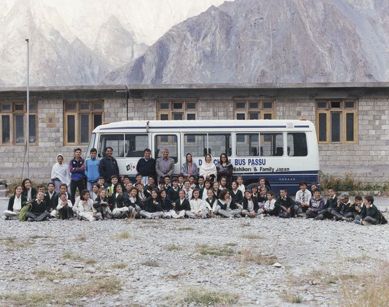 Pakistan Passu 17