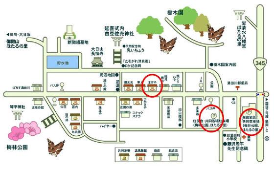 湯田川温泉駐車場地図 バラ風呂★ランチバイキング★アート体験フェス 湯田川・ますや旅館 VOL13