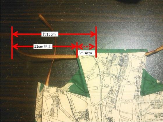 折りたたみ式トレイ_カルトナージュの作り方_08