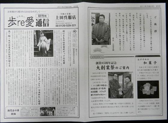 初刊号 表紙