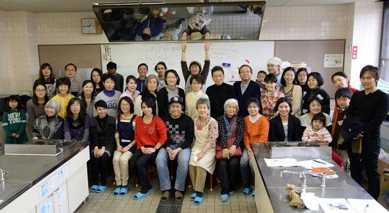 2014-3-16 ご参加ありがとうございました。またお会いしましょう!