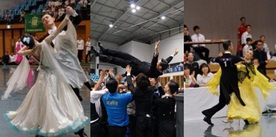 写真は第58回東部日本学生競技ダンス選手権大会Ⅱ部戦より