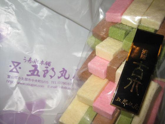交差点とは全く無関係のお菓子「古木」 by 五郎丸屋もゲット
