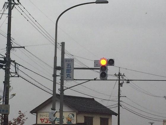 通りすがりのトレンドスポット?。 ワンブロック手前の交差点は太郎丸!
