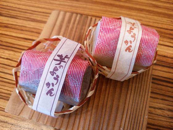 芋のようかん(薩摩芋、紫芋)