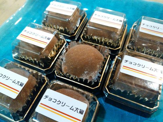 チョコクリーム大福