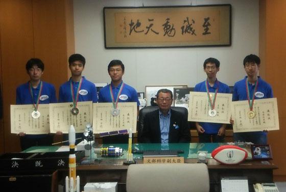 ※特定非営利活動法人 物理オリンピック日本委員会提供