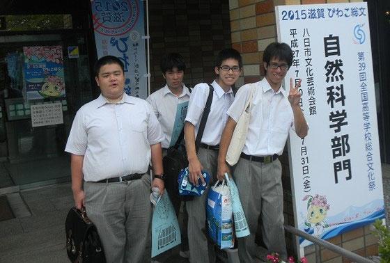 福山高校科学研究部の皆さん