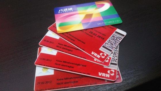 讀書的時候,每個學期都要申請車票...跟八達通相比,當然十分落後!